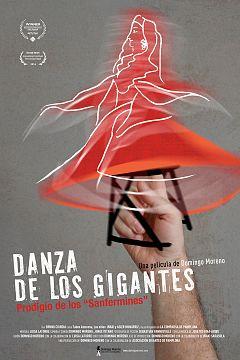 Danza de los Gigantes. La magia de los Sanfermines