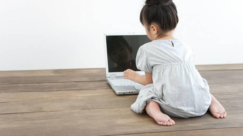 Protegemos tu privacidad - Fotos de menores - 04/07/18 - Escuchar ahora