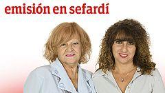 Emisión en sefardí - Poesía sefardí: 'La Piadá', de Sara Benveniste Benrey - 25/09/18