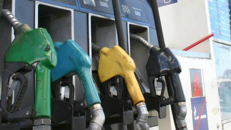 Todo Noticias - Mañana - Cuidado con los combustibles, cambia el etiquetado - 11/10/18 - Escuchar ahora