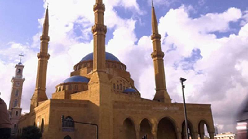 Kantara - Jurisprudence musulmane en débat - 25/11/18 - escuchar ahora