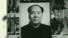 Documentos RNE - Españoles en la China de Mao