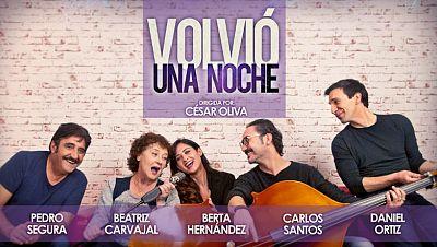 La sala - Beatriz Carvajal estrena 'Volvió una noche' en el Teatro Romea de Murcia - 17/03/19 - escuchar ahora