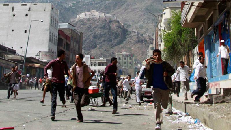 Las mañanas de RNE con Íñigo Alfonso - Cuatro años de guerra en Yemen - Escuchar ahora