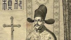 Documentos RNE - Diego de Pantoja, un jesuita español descubre la corte china en el siglo XVII - 11/10/19