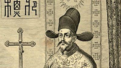 Documentos RNE - Diego de Pantoja, un jesuita español descubre la corte china en el siglo XVII - 11/10/19 - escuchar ahora