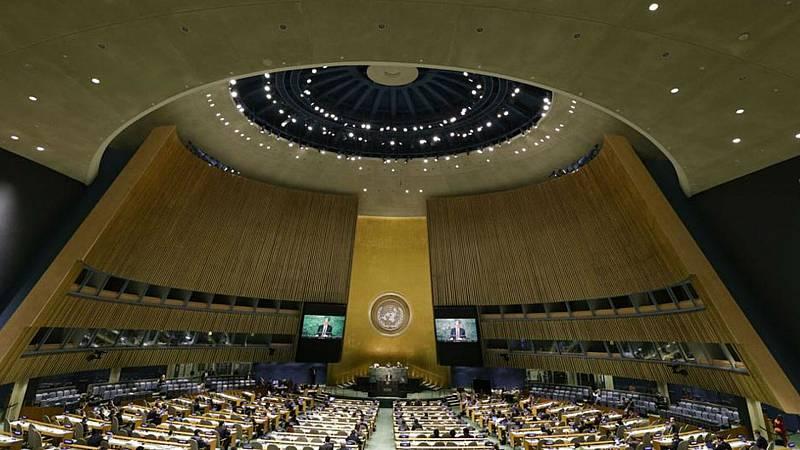 Boletines RNE - Naciones Unidas confirma a España como sede de la Conferencia Mundial del Clima - Escuchar ahora