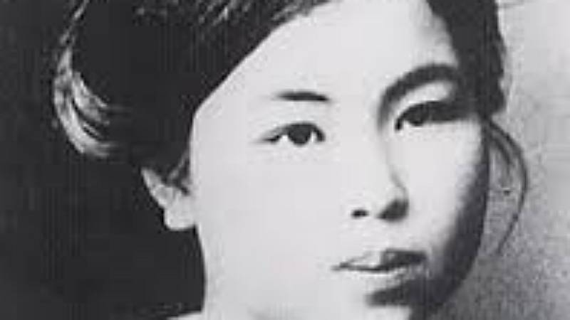 Mujeres malditas - Kaneko Misuzu - 06/11/19 - Escuchar ahora