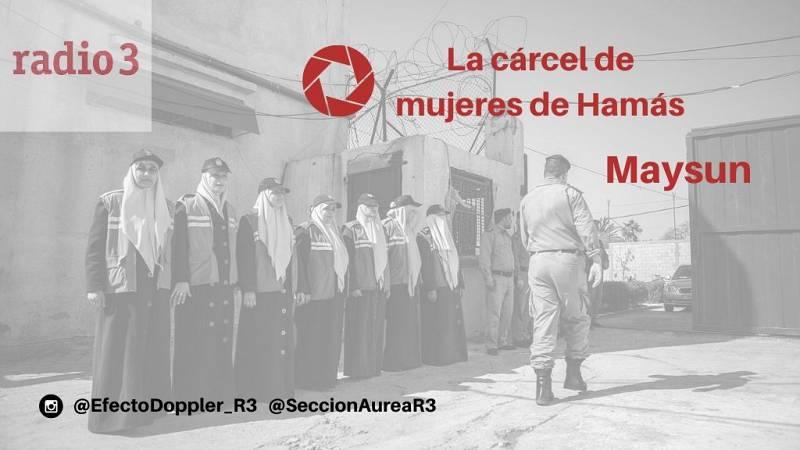 Efecto Doppler - Sección Áurea - Maysun Abu-Khdeir - Escuchar ahora