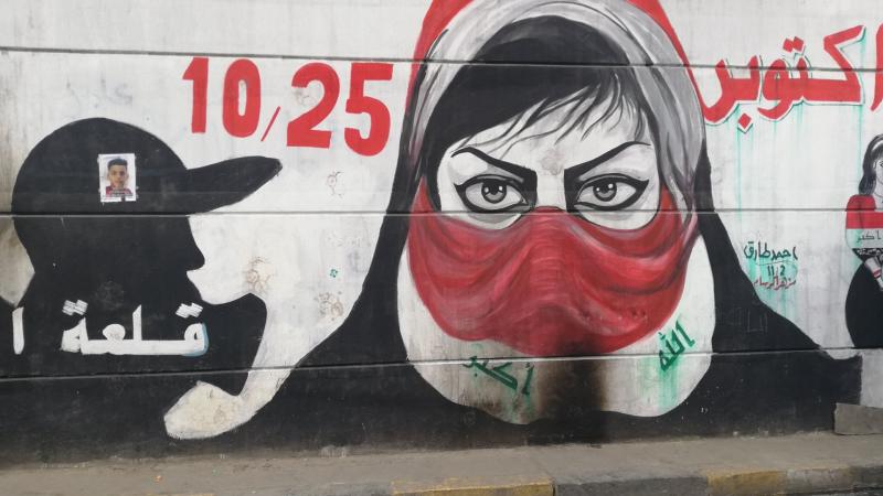 Las mañanas de RNE con Íñigo Alfonso - RNE en las movilizaciones prodemocracia de Irak - Escuchar ahora
