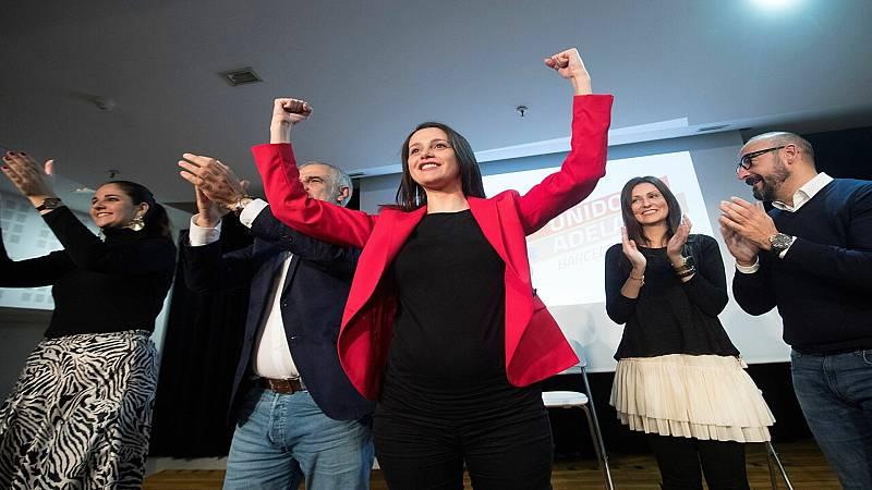 24 horas fin de semana - Ciudadanos aplaza votación de compromisarios y primarias en Galicia y País Vasco por fallo informático- Escuchar ahora