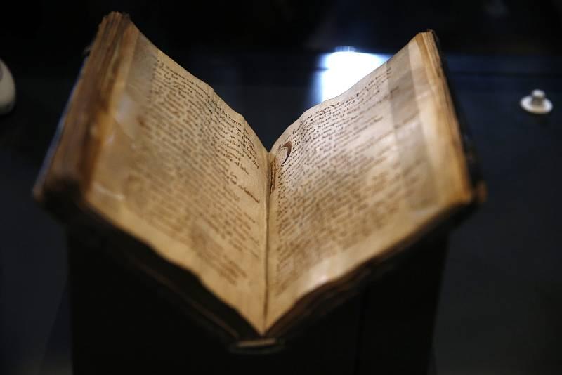 Biblioteca Nacional: Más que libros - Colecciones en la Biblioteca Digital Hispánica - Escuchar ahora