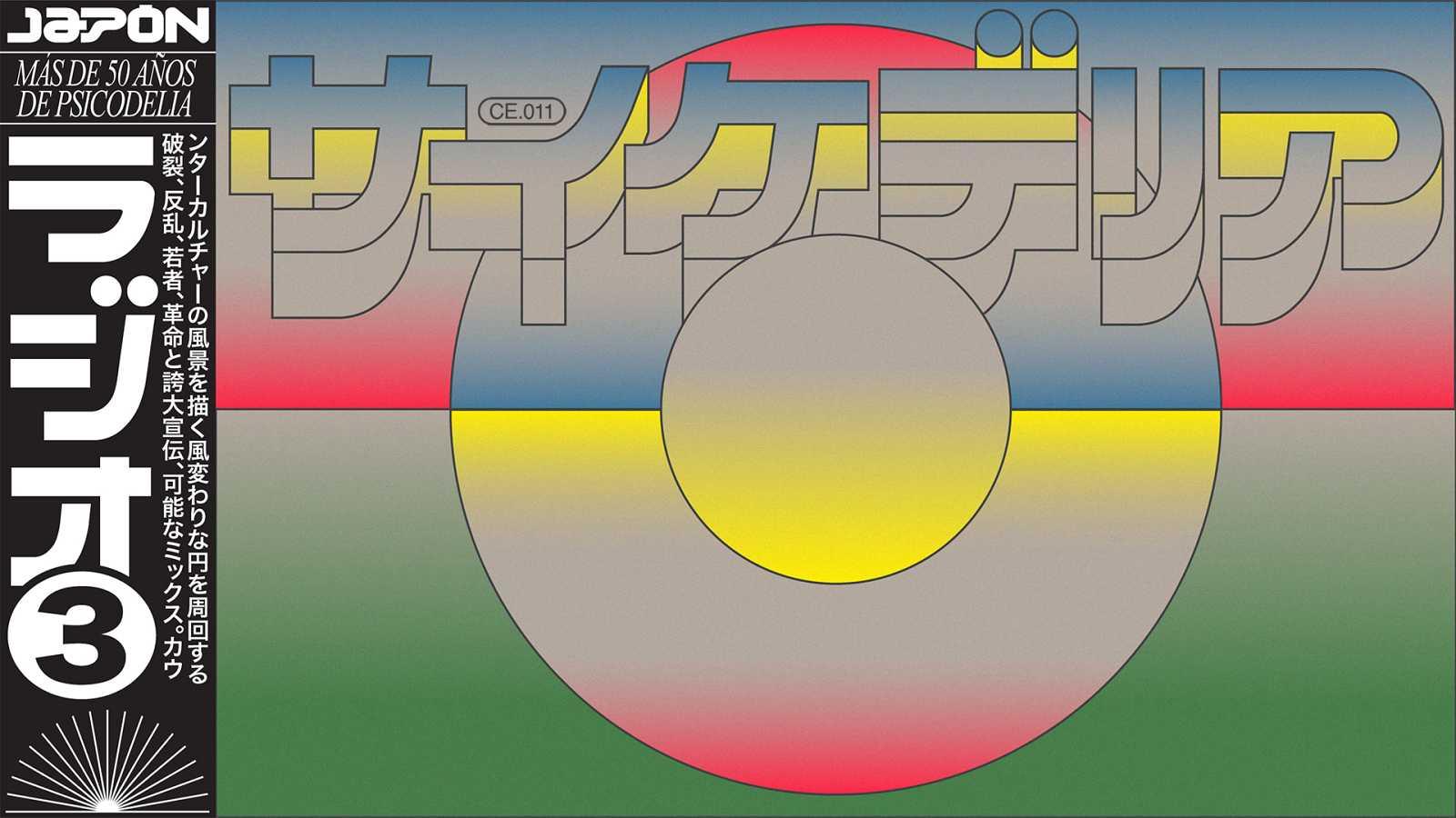 Círculos excéntricos - Japón: Más de 50 años de psicodelia - 24/05/20 - escuchar ahora