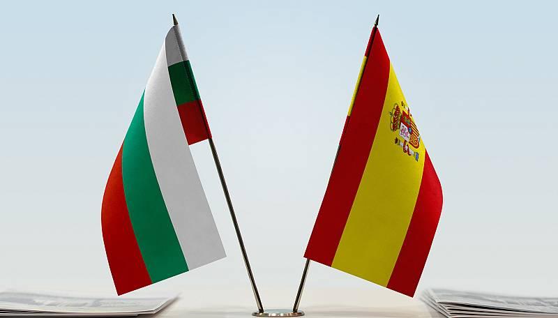 Un idioma sin fronteras - Secciones bilingües en Bulgaria y la Academia Filipina de la Lengua - 03/06/20 - escuchar haora