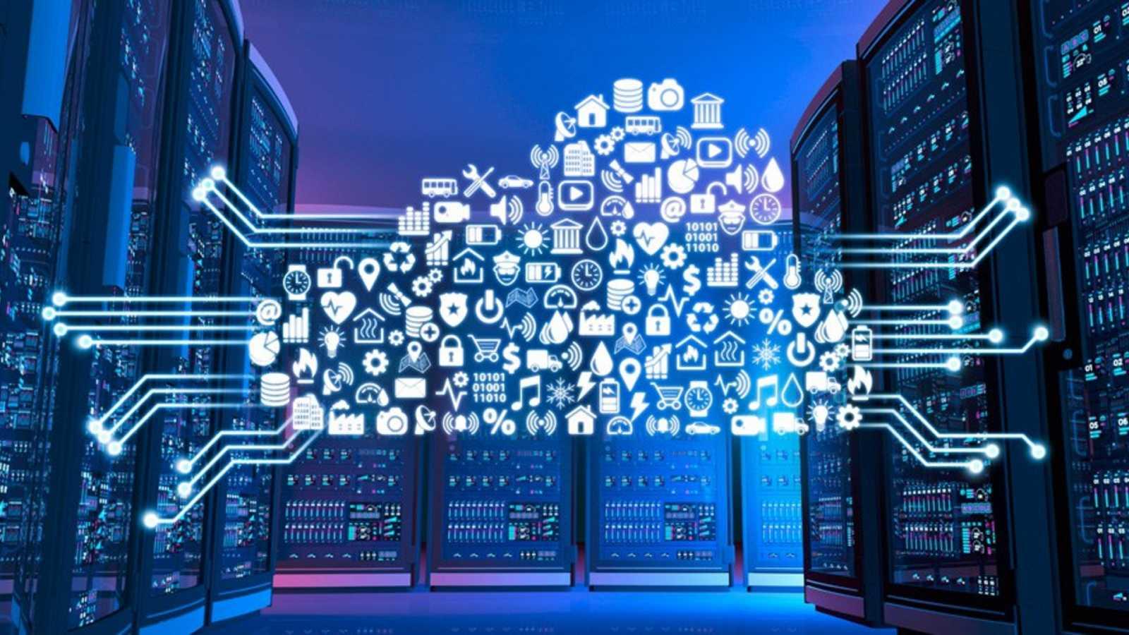 Superordenador y soberanía en hardware - Escuchar ahora