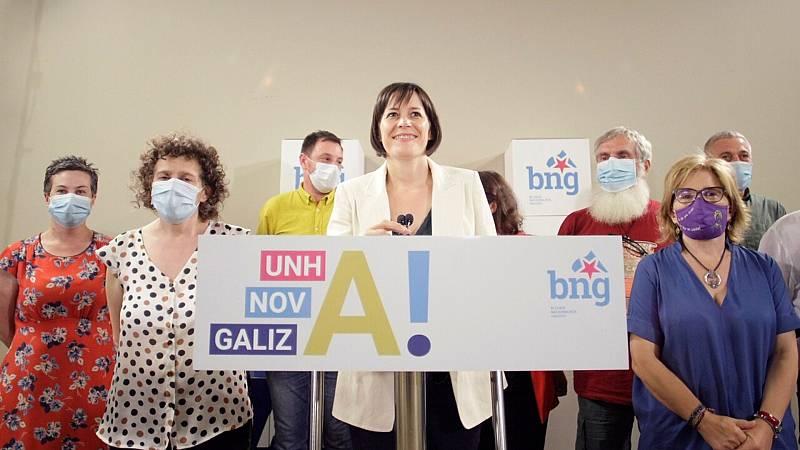 """Elecciones gallegas - Ana Portón: """"Tenemos que seguir avanzando porque nuestro objetivo es constuir una Galicia mejor"""" - Escuchar ahora"""