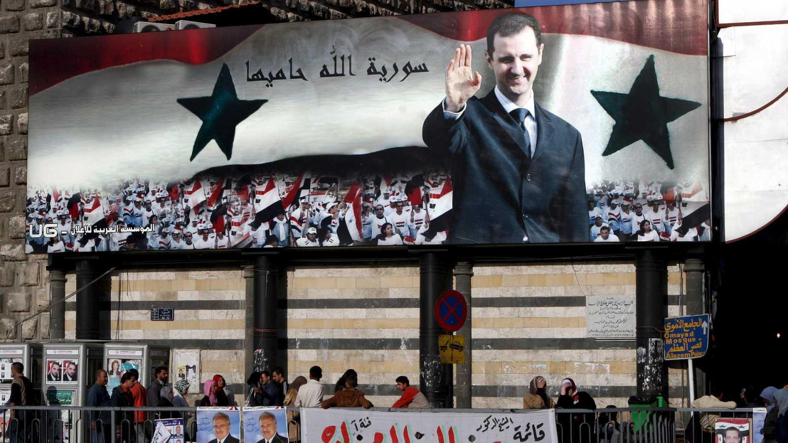 14 horas - Al-Ásad cumple dos décadas al frente de Siria en medio de una gran crisis económica - Escuchar ahora
