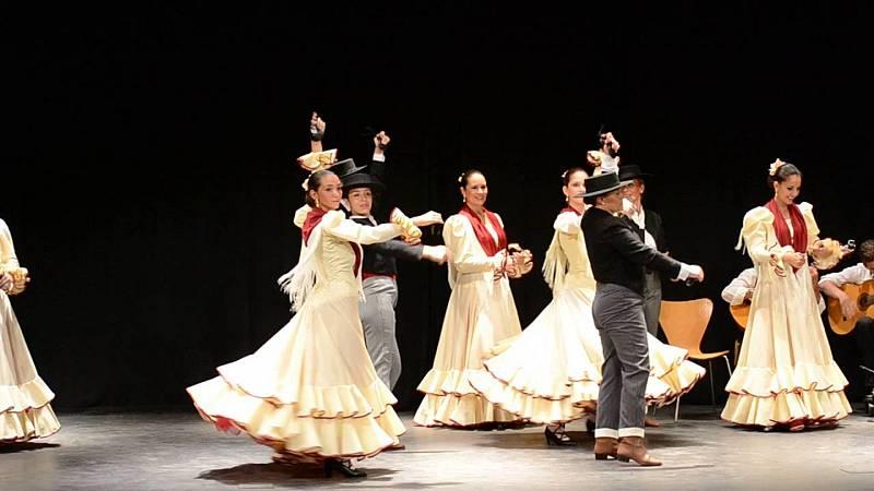 Reportajes Emisoras - Huelva - El fandango, declarado Bien de interés Cultural  - 16/08/20  - Escuchar ahora