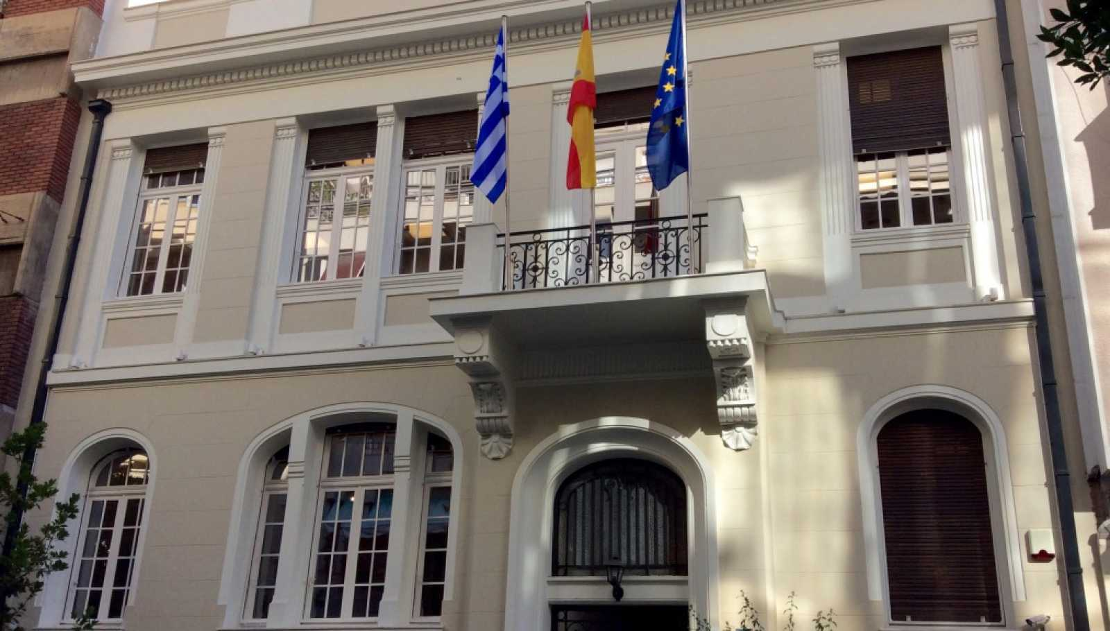 Luz de Sefarad - Enseñanza del Judeo-español en Salónica, Grecia - 26/09/20 - Escuchar ahora