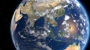 Antigüedad del Planeta Tierra