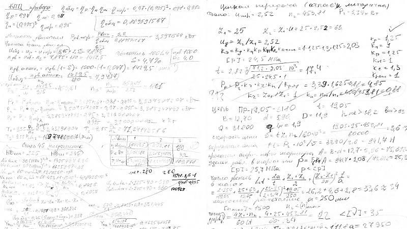 Raíz de 5 -  El Libro Blanco de las Matemáticas - 02/11/20 - Escuchar ahora
