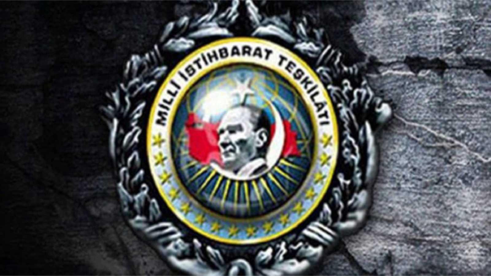 Código Crystal - El implacable MIT y el mundo secreto de África - 05/12/20 - Escuchar ahora