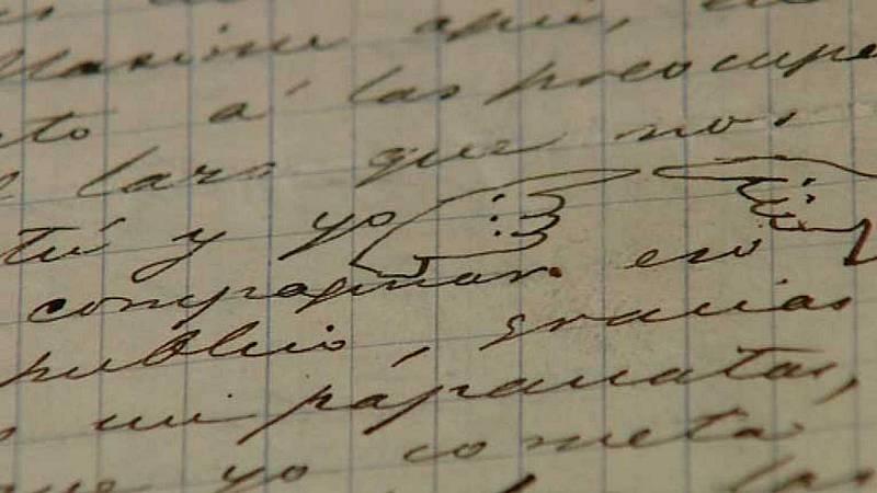 El ojo crítico - Sobre las cartas de Galdós a Emilia Pardo Bazán y 'El año del descubrimiento' - 16/12/20 - escuchar ahora