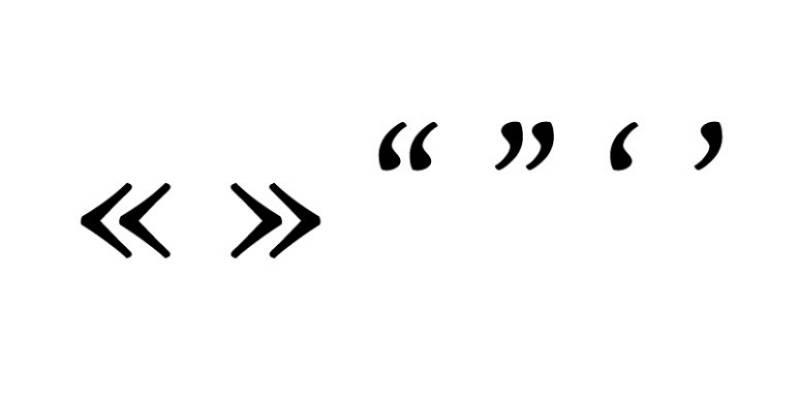 La RAE informa - Entre comillas - 25/01/21 - Escuchar ahora