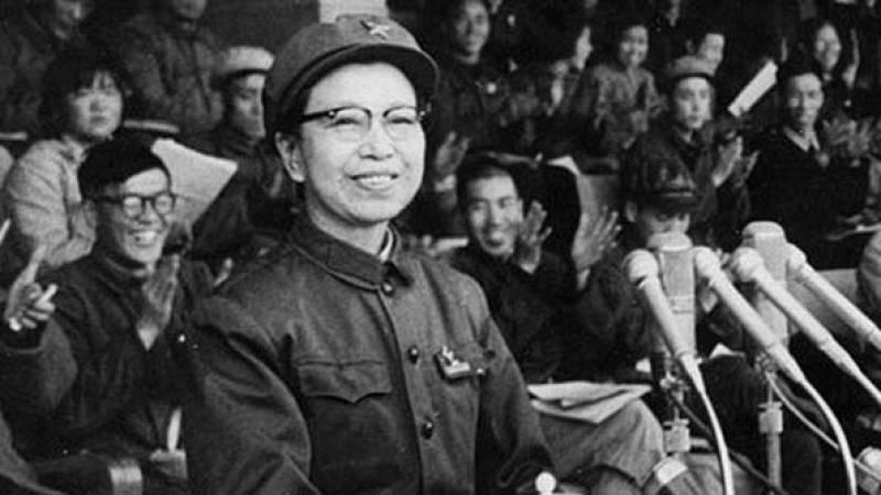 Asia hoy - 40 años del juicio contra la viuda de Mao - 25/01/21 - escuchar ahora
