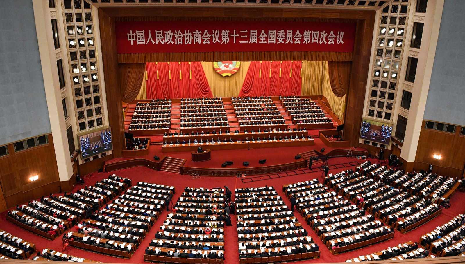 Asia hoy - Reunión anual del Parlamento chino - 08/03/21 - escuchar ahora