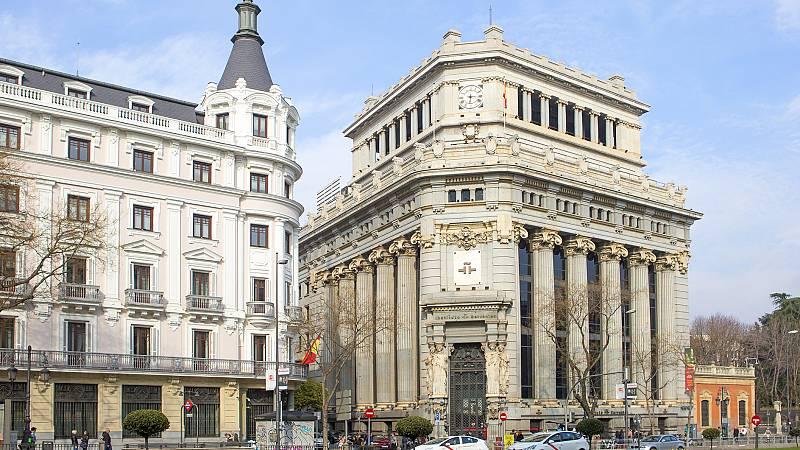 Marca España - El Instituto Cervantes cumple 30 años - escuchar ahora