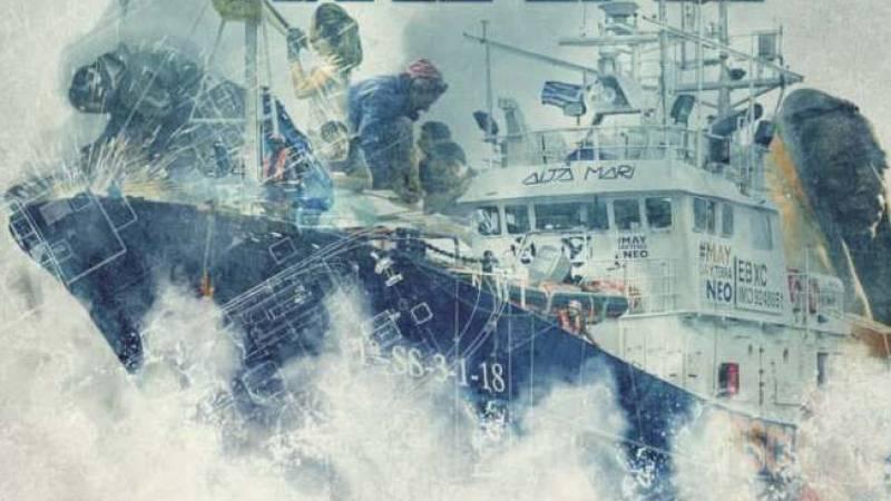 Españoles en la mar - Aita Mari - 30/04/21 - escuchar ahora