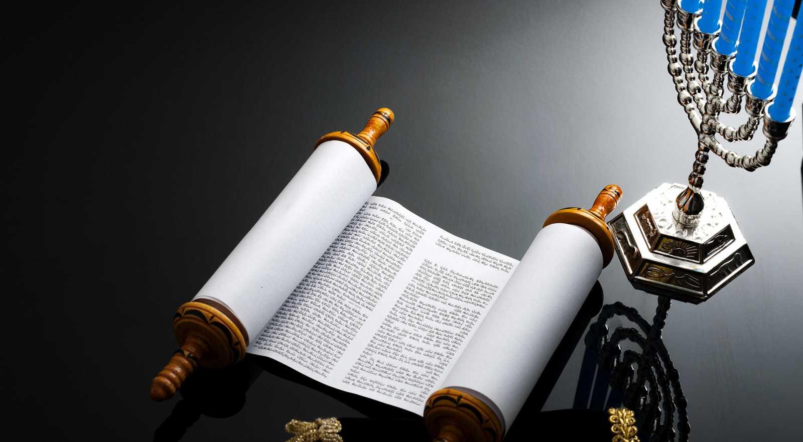 Emisión en sefardí - Shabuot: la Fiesta de la entrega de la Toráh - 16/05/21 - escuchar ahora