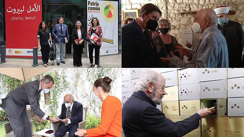 La ventana del Cervantes - El Cervantes abrirá una nueva extensión en Líbano - 15/05/21 - Escuchar ahora