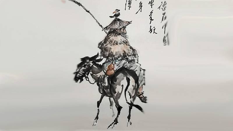 Punto de enlace - El primer Quijote en chino regresa al español un siglo después - 19/05/21 - escuchar ahora