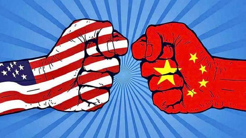 No es un día cualquiera - Reinada Felipe VI - USA vs. China - Hora 1 - 20/06/21 - Escuchar ahora