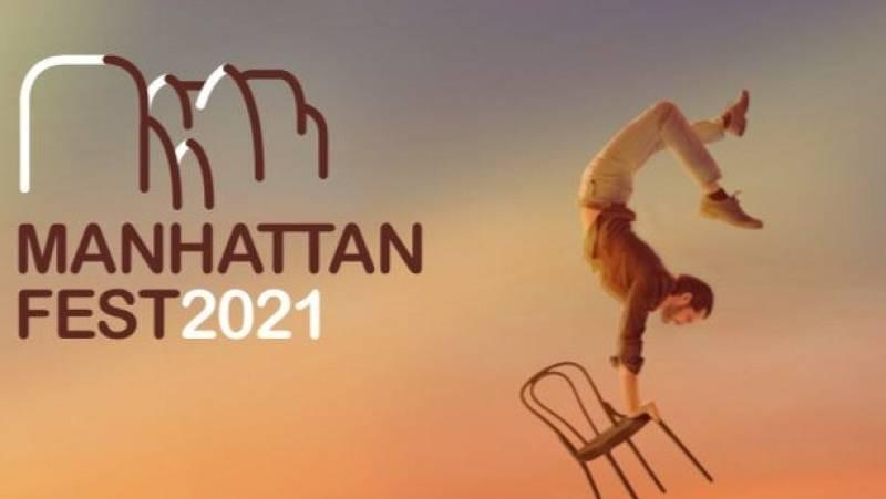 La sala - Manhattan Fest en Murillo de Gállego (Zaragoza), por Berta Tapia - 09/07/21 - Escuchar ahora