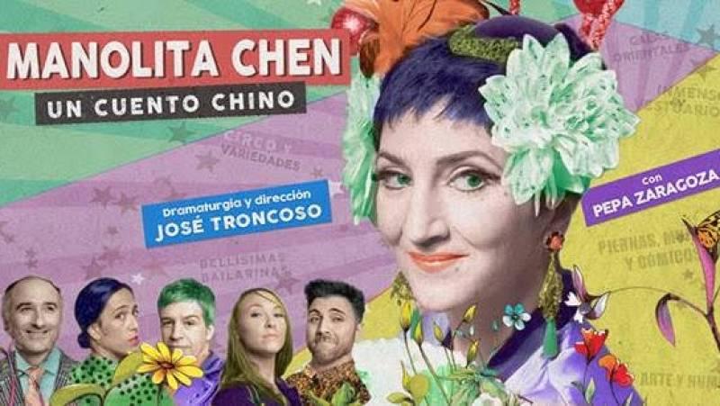 En escena - 'Manolita Chen, un cuento chino' en el Teatro Calderón de Valladolid - 08/09/21 - Escuchar ahora