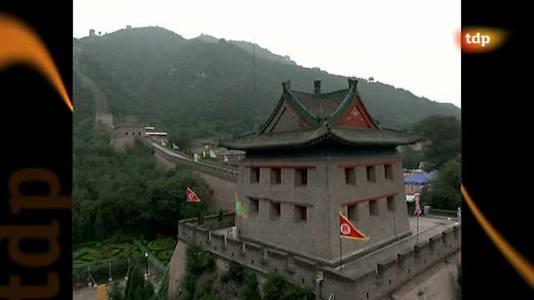 Pekín 2008: Ciclismo en ruta