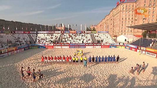 Copa del Mundo'13. Portugal-Grecia