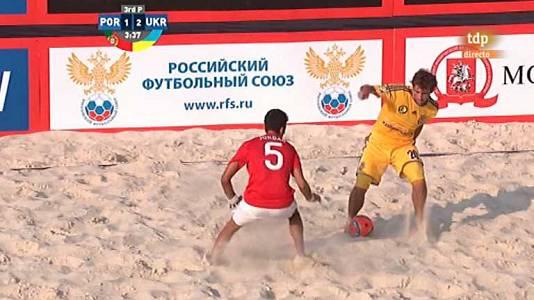 Copa Mundo 2013. Portugal - Ucrania