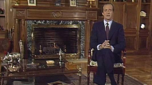Mensaje de Navidad de Su Majestad el Rey de 1982