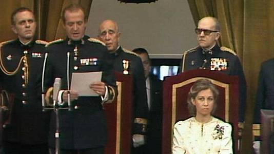 Discurso de Apertura de las Cortes Generales (09/05/1979)