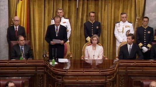 Discurso de Apertura de las Cortes Generales (14/07/1993)