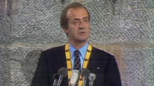 Discurso en el acto de recepción del Premio Carlomagno  (20 de junio de 1982)