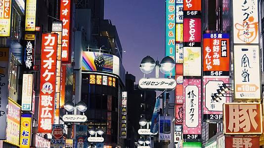 Tohoku (Japón)