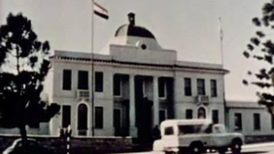 Primera página - 17 de abril de 1980: Nace Zimbabwe