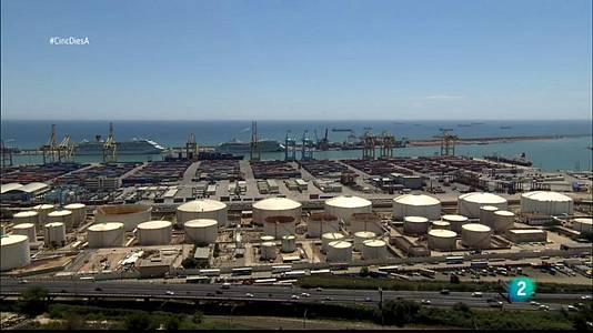 El Port de Barcelona (part 1)
