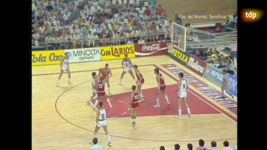 Baloncesto Semifinal del Mundobasket 1986: Yugoslavia - URSS