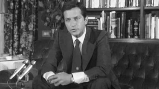 Primer discurso como presidente de Adolfo Suárez (1976)